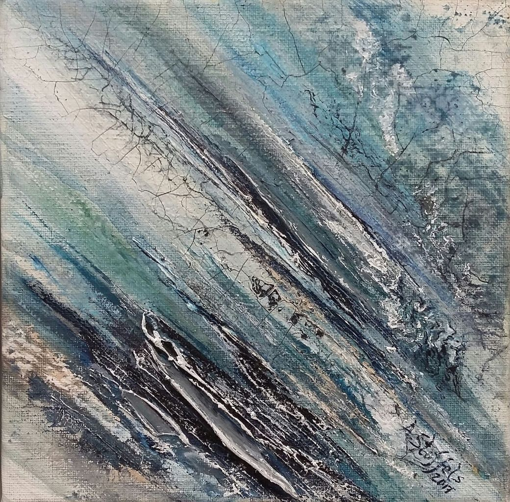 The elements from a bird's eye view I 25 x 25 cm